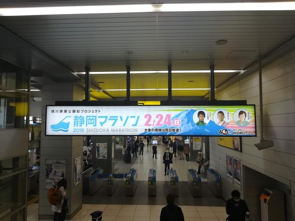 f:id:n-fumiyuki:20190224195733j:plain