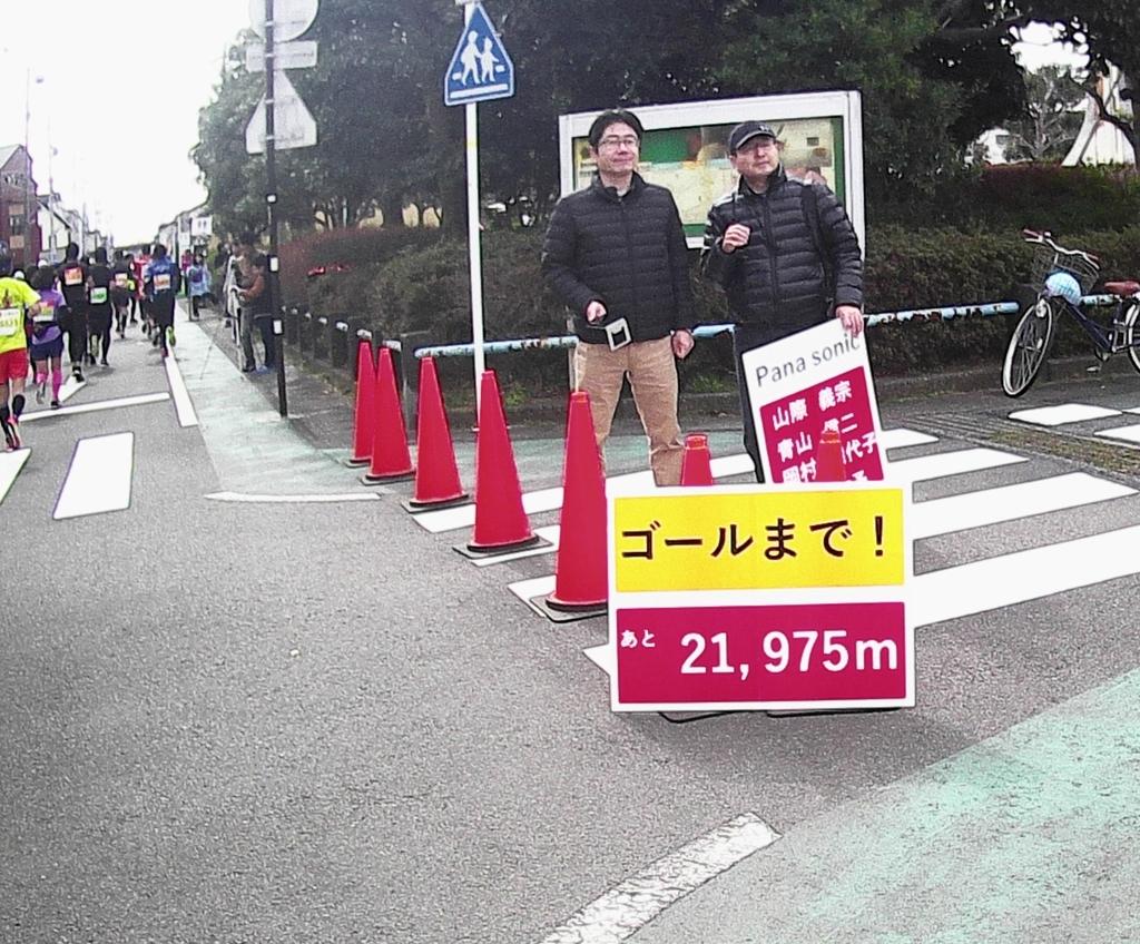f:id:n-fumiyuki:20190227073221j:plain