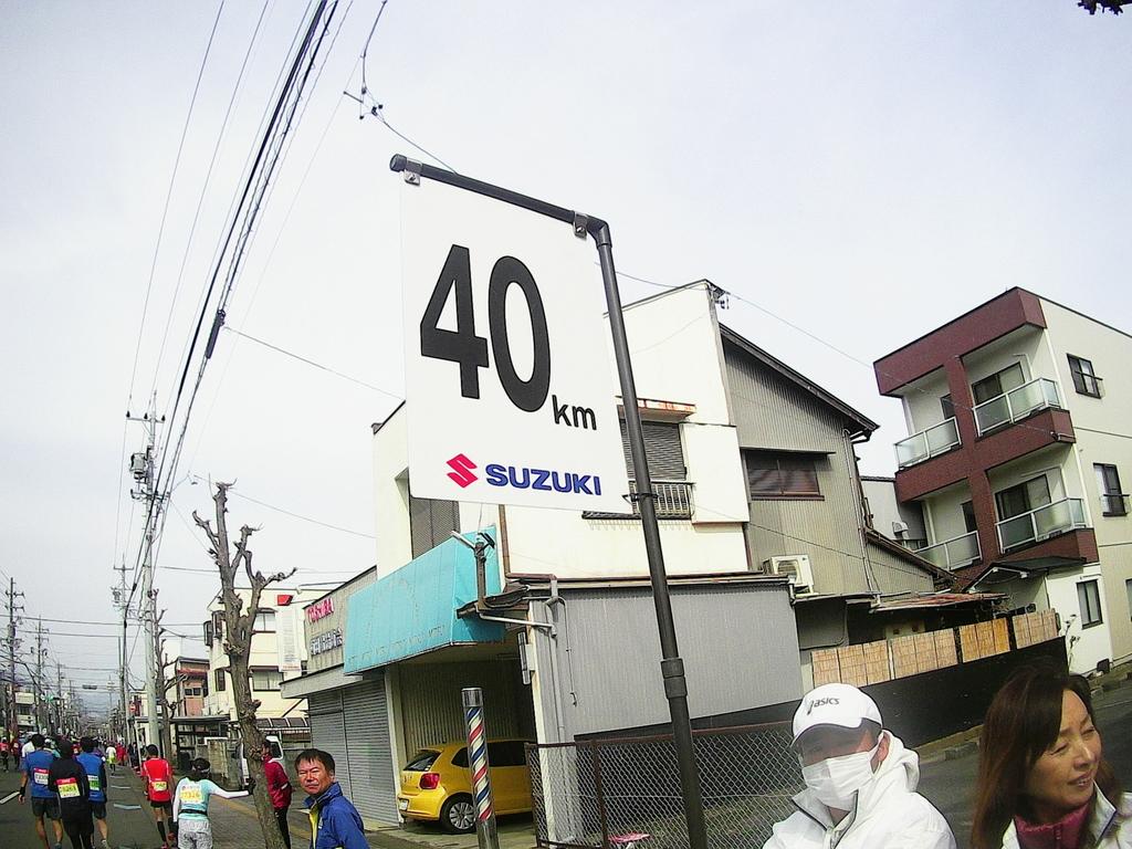 f:id:n-fumiyuki:20190227130551j:plain