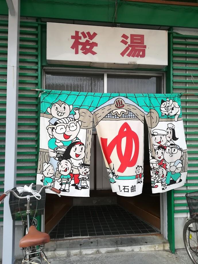 f:id:n-fumiyuki:20190227141836j:plain