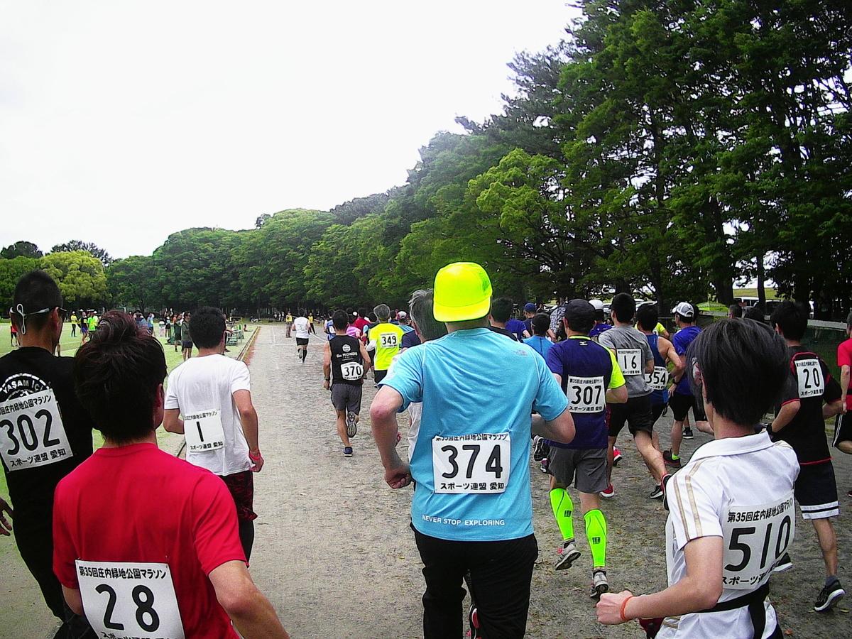 f:id:n-fumiyuki:20190519201035j:plain