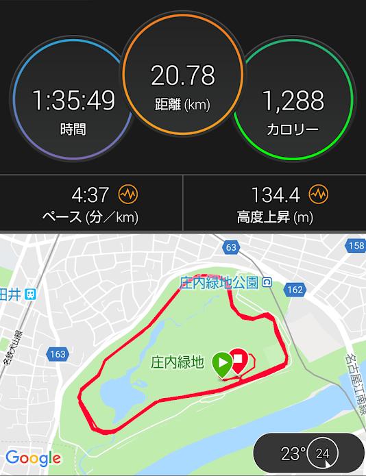 f:id:n-fumiyuki:20190519231639p:plain