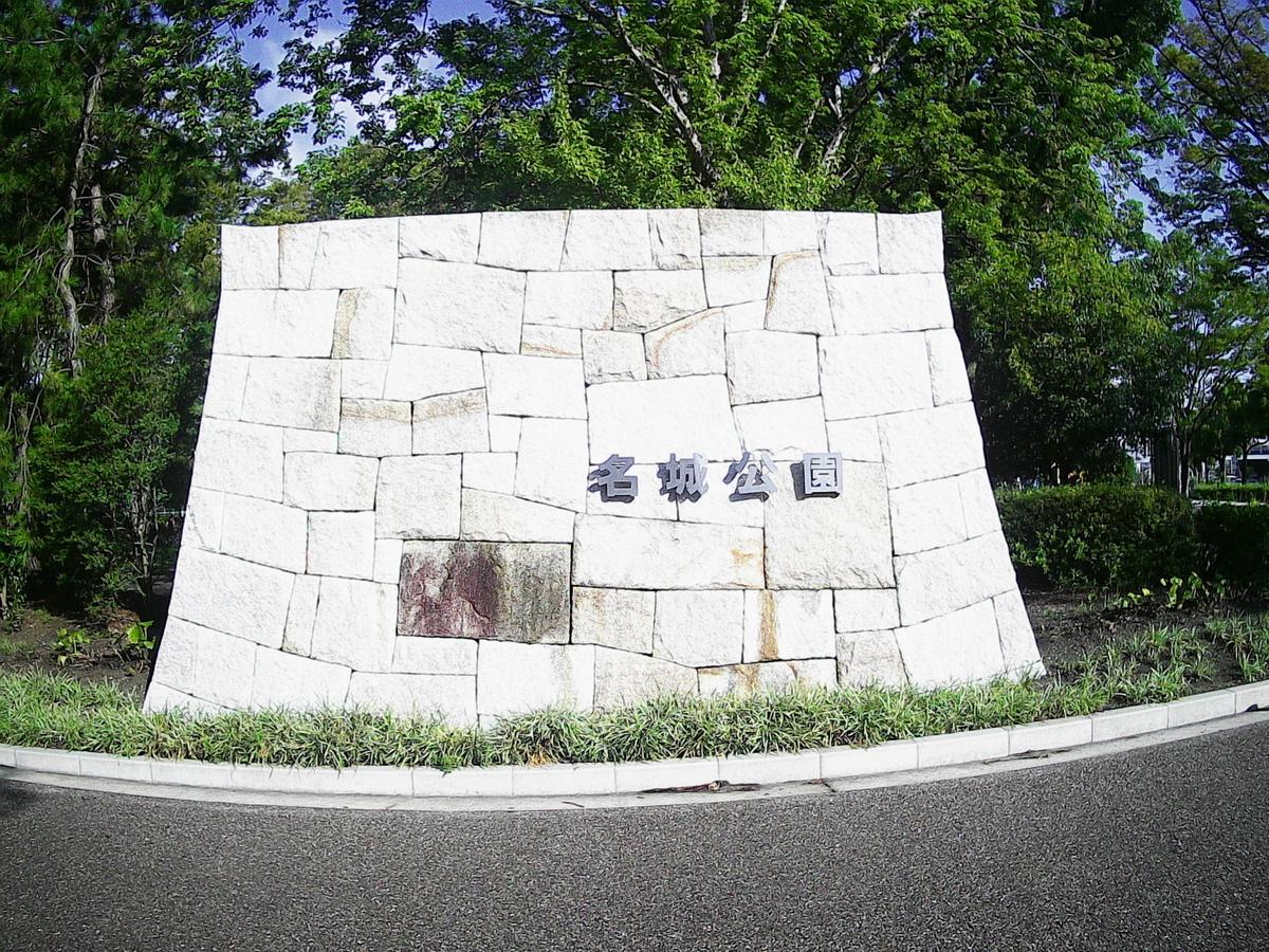 f:id:n-fumiyuki:20190831203535j:plain