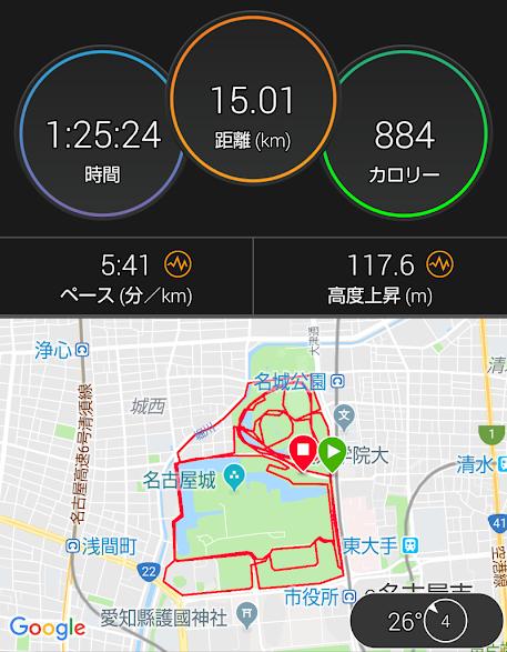 f:id:n-fumiyuki:20190831210636p:plain