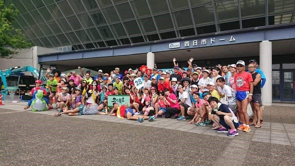 f:id:n-fumiyuki:20190915223205j:plain
