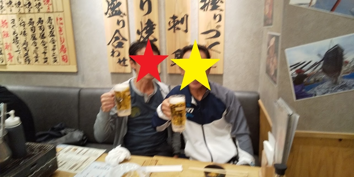 f:id:n-fumiyuki:20191027203853j:plain