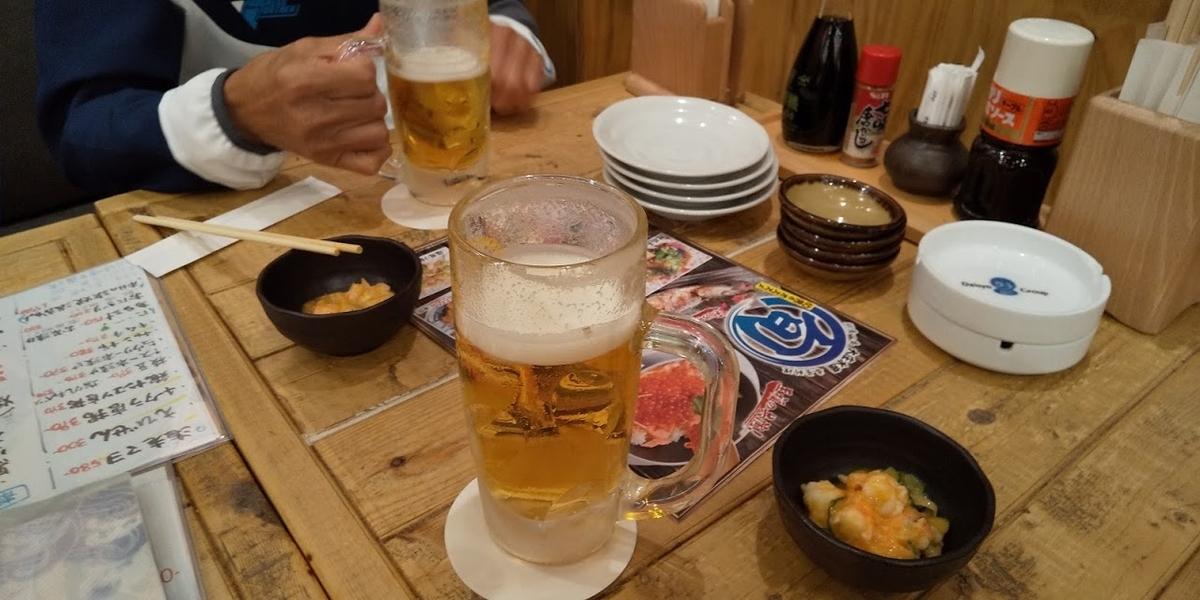 f:id:n-fumiyuki:20191027204032j:plain