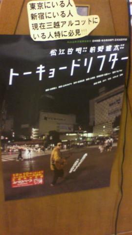 f:id:n-gata:20111215211345j:image