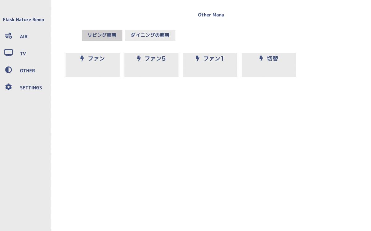 f:id:n-guitar:20210307185611p:plain:w700