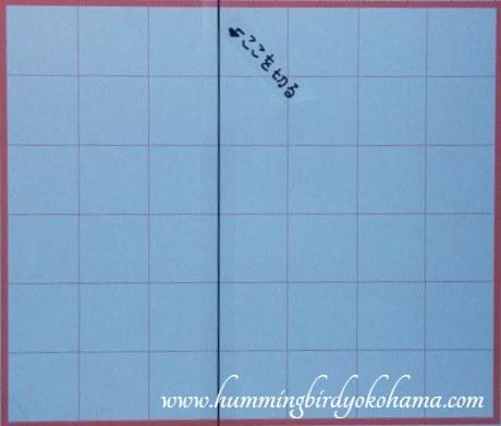 f:id:n-hummingbird-t:20180615123240j:plain
