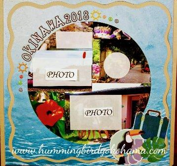 f:id:n-hummingbird-t:20190117100951j:plain