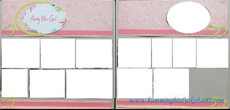 f:id:n-hummingbird-t:20190129003558p:plain