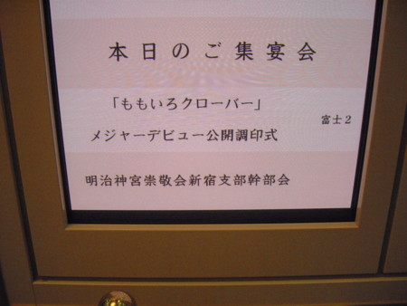 f:id:n-i-c-e-gai:20100301100009j:image:h150
