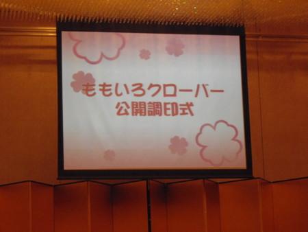 f:id:n-i-c-e-gai:20100301103012j:image:h150