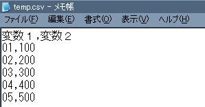 f:id:n-insight:20070119230909j:image