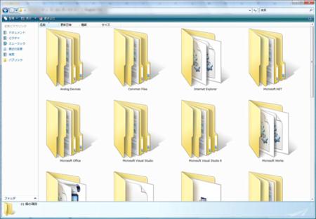 vista_folder1