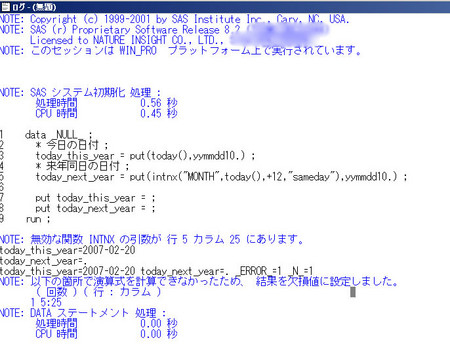 f:id:n-insight:20070220155348j:image