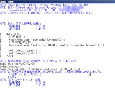 intnx_v8_log