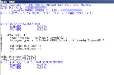 f:id:n-insight:20070220155421j:image