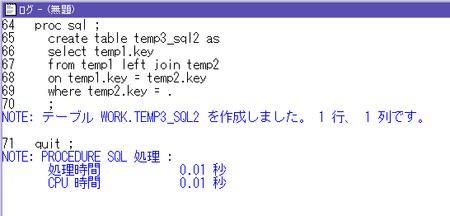 f:id:n-insight:20070711225021j:image
