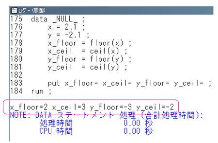 f:id:n-insight:20070814184803j:image