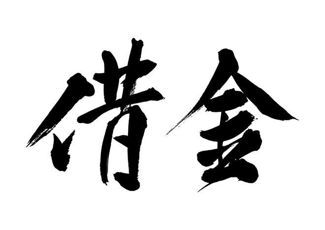 f:id:n-ishii:20190224181147p:plain