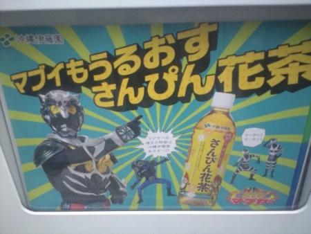 f:id:n-kashima:20100524145925j:image