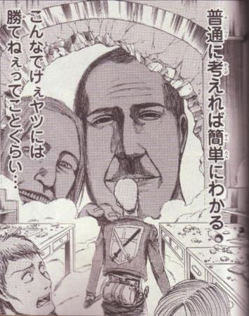 f:id:n-kashima:20100717044010j:image