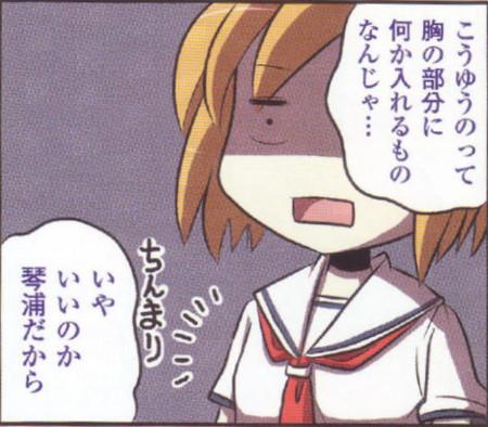 f:id:n-kashima:20100730024625j:image