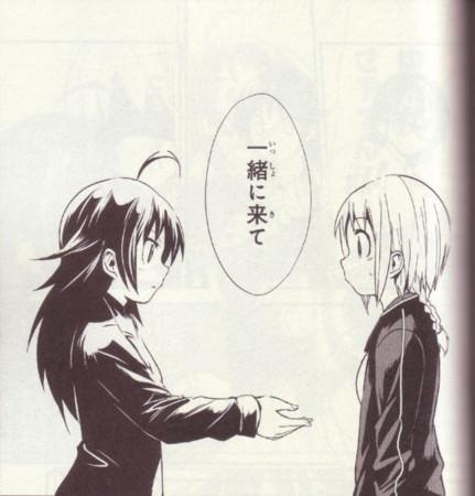 f:id:n-kashima:20100904045919j:image