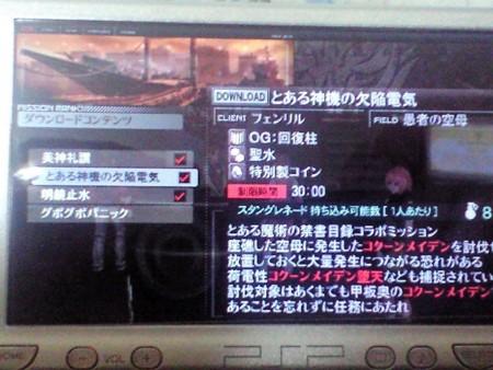 f:id:n-kashima:20101210003346j:image