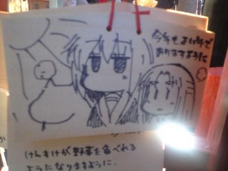 f:id:n-kashima:20110102135732j:image