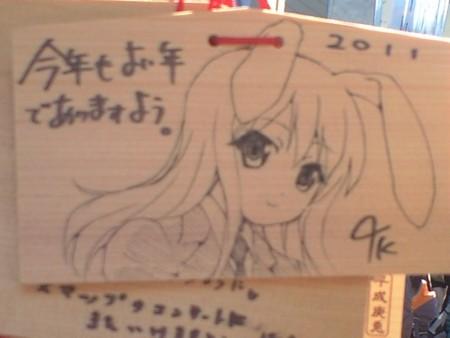 f:id:n-kashima:20110102135830j:image
