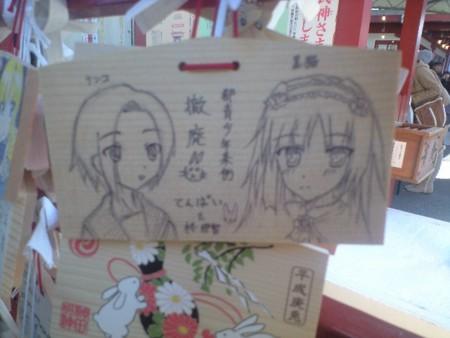 f:id:n-kashima:20110102135851j:image