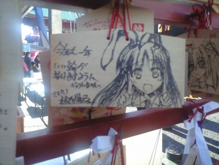 f:id:n-kashima:20110102140022j:image