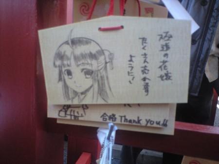 f:id:n-kashima:20110102140051j:image
