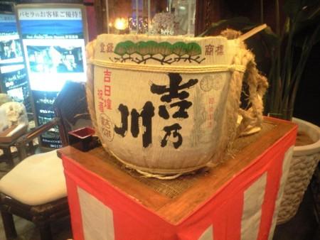 f:id:n-kashima:20110102170556j:image