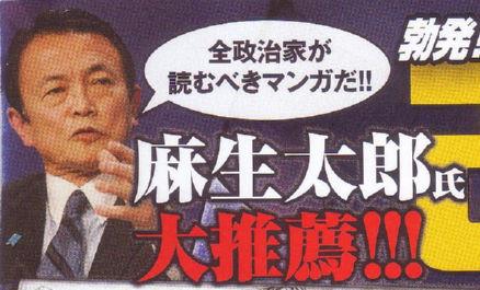 f:id:n-kashima:20110327011417j:image