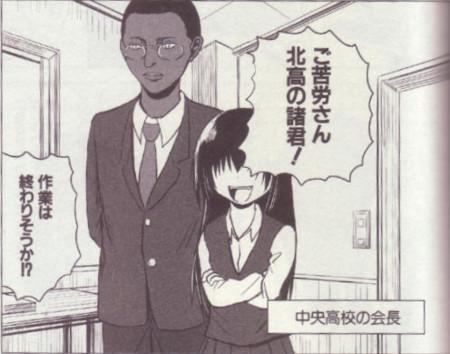 f:id:n-kashima:20110423040324j:image
