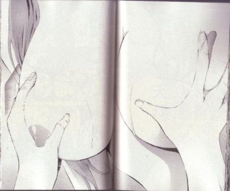 f:id:n-kashima:20110618001732j:image
