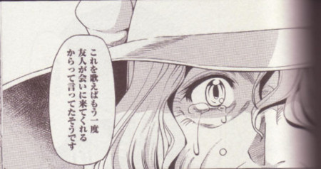 f:id:n-kashima:20111216022239j:image