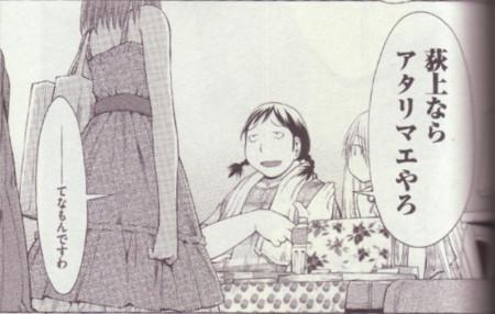 f:id:n-kashima:20111225020440j:image