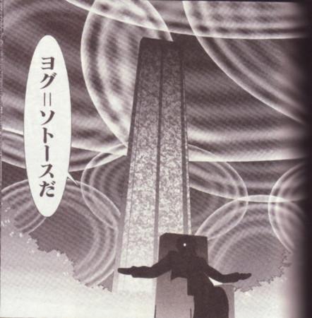 f:id:n-kashima:20120112022527j:image