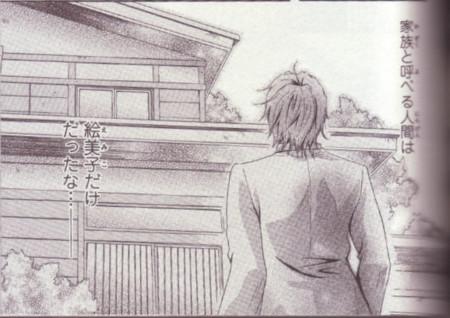 f:id:n-kashima:20120208020610j:image