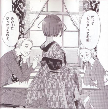 f:id:n-kashima:20120216021437j:image