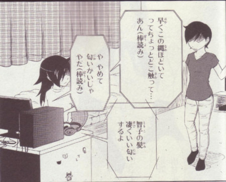 f:id:n-kashima:20120523014000j:image
