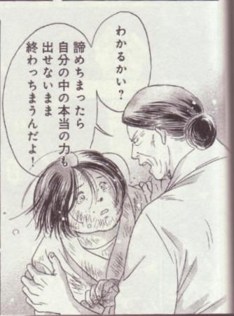 f:id:n-kashima:20120819012522j:image