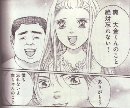 f:id:n-kashima:20120819012524j:image