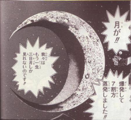 f:id:n-kashima:20121103041212j:image