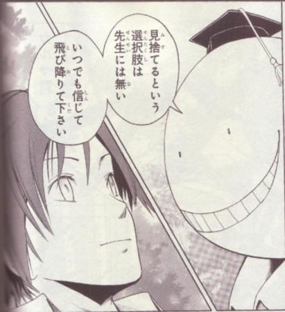 f:id:n-kashima:20121103041217j:image